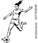 soccer football female player.... | Shutterstock . vector #147763040