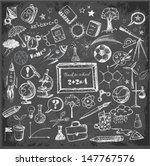 back to school big doodles set... | Shutterstock .eps vector #147767576