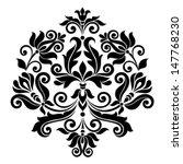vector ornamental floral...   Shutterstock .eps vector #147768230