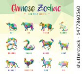 Chinese Zodiac Animals Pop Art...