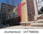 Kansas City Public Library - Book Architecture