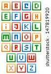 building blocks alphabet | Shutterstock .eps vector #147819920