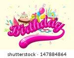 vector illustration of birthday ...
