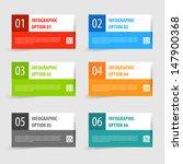 simple modern infographics...   Shutterstock .eps vector #147900368