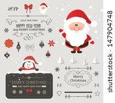 set of christmas vector... | Shutterstock .eps vector #147904748