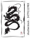 silhouette of chinese  japanese ...   Shutterstock .eps vector #1479111983