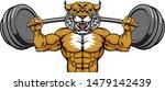 a wildcat animal body builder...   Shutterstock .eps vector #1479142439