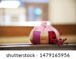 Stock photo celebration image of korea lucky bag 1479165956