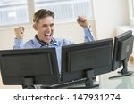 successful mature male trader... | Shutterstock . vector #147931274