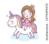 Cute Unicorn vector and little princess cartoon (friendship) on cloud pony pastel color, Kawaii animal with star, Nursery decoration: Fairytale horse in Flat style doodle. Magic for kid greeting card. - stock vector