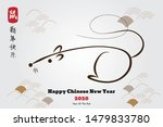 chinese zodiac sign year of rat ... | Shutterstock .eps vector #1479833780