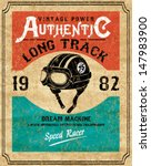 vintage motorbike race   hand... | Shutterstock .eps vector #147983900