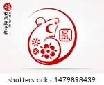 chinese zodiac sign year of rat ... | Shutterstock .eps vector #1479898439
