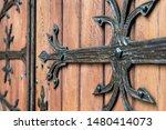 forged door pattern  decorative....   Shutterstock . vector #1480414073