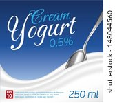 cream yogurt wave background | Shutterstock .eps vector #148044560