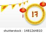 vegetarian festival. lantern... | Shutterstock .eps vector #1481264810