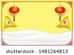 vegetarian festival logo....   Shutterstock .eps vector #1481264813