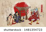japanese samurai and geishas.... | Shutterstock .eps vector #1481354723