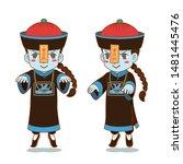 Cartoon Character Of Chinese...