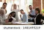 excited multiracial... | Shutterstock . vector #1481495219
