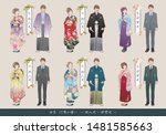 vector illustration   set of... | Shutterstock .eps vector #1481585663