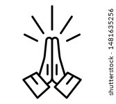 Hands Folded In Prayer Icon....