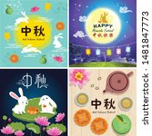 chinese mid autumn festival... | Shutterstock .eps vector #1481847773