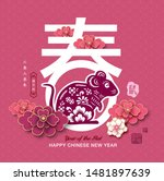 2020 chinese new year  year of... | Shutterstock .eps vector #1481897639