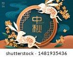paper art mid autumn festival...   Shutterstock .eps vector #1481935436