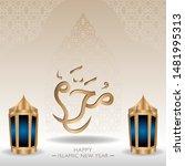 happy new hijri islamic year...   Shutterstock .eps vector #1481995313