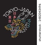 Neon light Japanese dragon illustration . Vector graphics for t-shirt prints and other uses. Japanese text translation: Tokyo/Japan