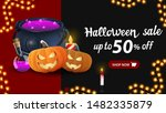 halloween sale  horizontal dark ... | Shutterstock .eps vector #1482335879