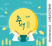 korea tradition vector... | Shutterstock .eps vector #1482425840