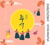 korea tradition vector... | Shutterstock .eps vector #1482425843