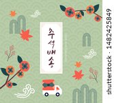 korea tradition vector... | Shutterstock .eps vector #1482425849