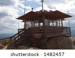 A Fire Lookout Watchtower...