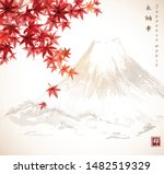 red japanese maple leaves and... | Shutterstock .eps vector #1482519329