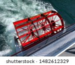 Red Paddle Wheel Of A Boat ...