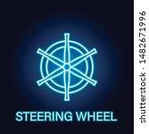 ship steering wheel outline...