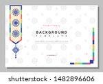 simple korean traditional...   Shutterstock .eps vector #1482896606