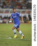 Постер, плакат: Eden Hazard of Chelsea