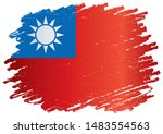 flag of the republic of china ... | Shutterstock .eps vector #1483554563