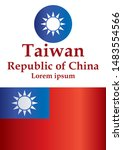 flag of the republic of china ... | Shutterstock .eps vector #1483554566