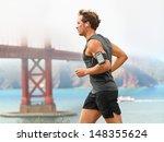 Running Man   Male Runner In...