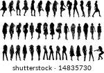 vector black silhouettes of ... | Shutterstock .eps vector #14835730
