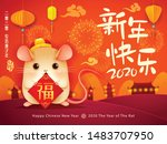 happy chinese new year 2020.... | Shutterstock .eps vector #1483707950