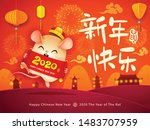 happy chinese new year 2020.... | Shutterstock .eps vector #1483707959