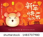 happy chinese new year 2020.... | Shutterstock .eps vector #1483707980