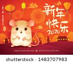 happy chinese new year 2020.... | Shutterstock .eps vector #1483707983