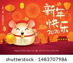 happy chinese new year 2020.... | Shutterstock .eps vector #1483707986